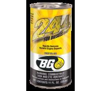 Присадка в топливо дизельного двигателя BG 244(BG 244 For Diesels Only)